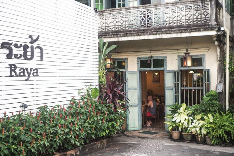 Raya Restaurant Phuket Town